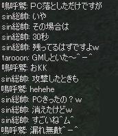 f0079719_10491625.jpg