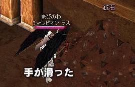 c0069320_025616.jpg