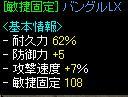 a0074533_3272624.jpg