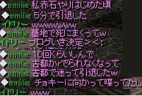 a0074533_365181.jpg