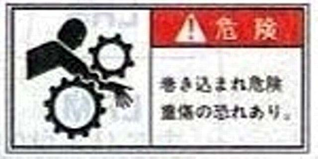 b0028033_19471086.jpg