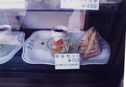 明日から大阪_f0086940_236640.jpg