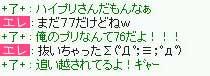 e0072542_12201652.jpg