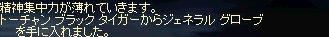 b0010543_11432587.jpg