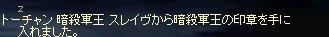 b0010543_11433025.jpg