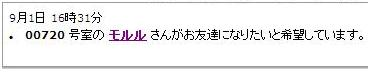 a0010745_1812150.jpg