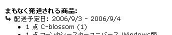 d0086446_1992026.jpg