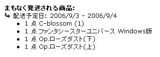 d0086446_1994726.jpg