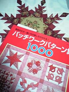 f0090046_20382014.jpg