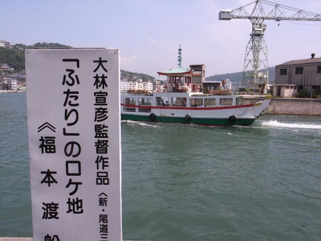 しまなみ海道旅日記4 (8月12日 因島へ)_c0092152_23451590.jpg