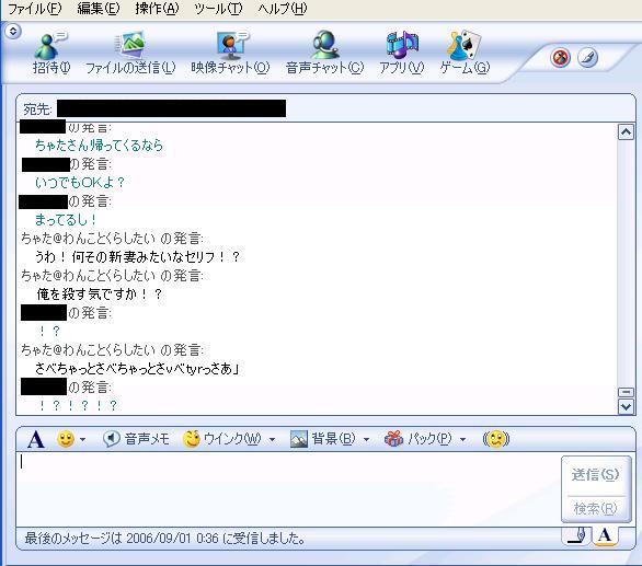 e0066552_7403374.jpg