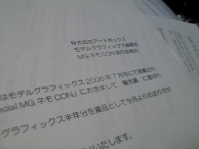b0026057_042749.jpg