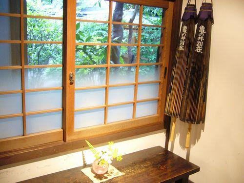湯布院 亀の井別荘 優しい雨。。.゜。*.。♡_a0053662_1042997.jpg