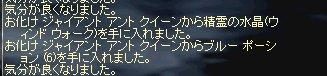 b0107468_650343.jpg