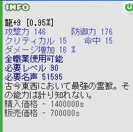 b0094998_931532.jpg