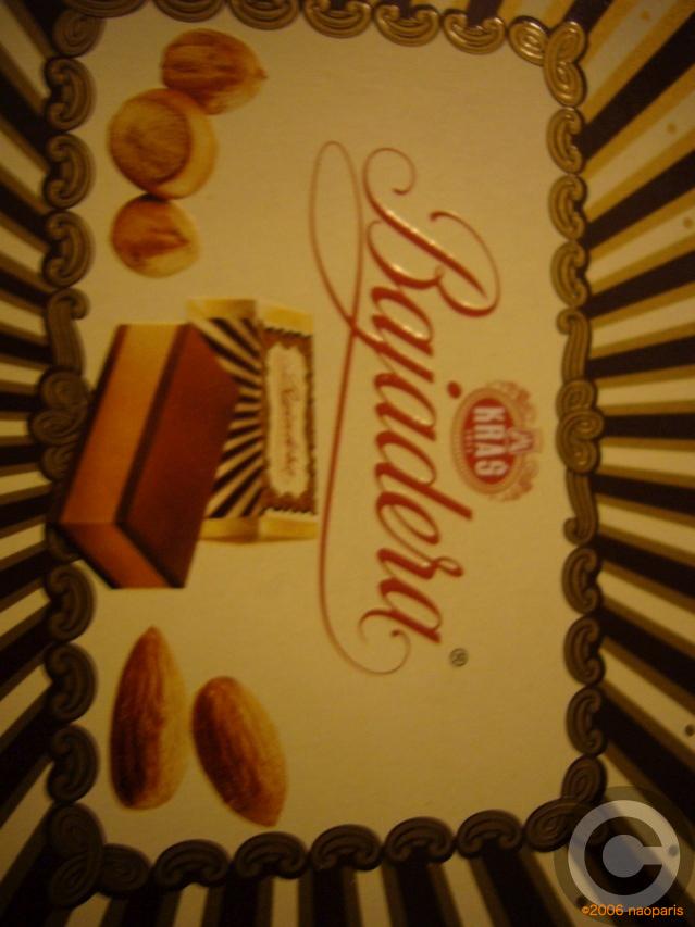 ■クロアチアのショコ(チョコレート)_a0014299_21413330.jpg