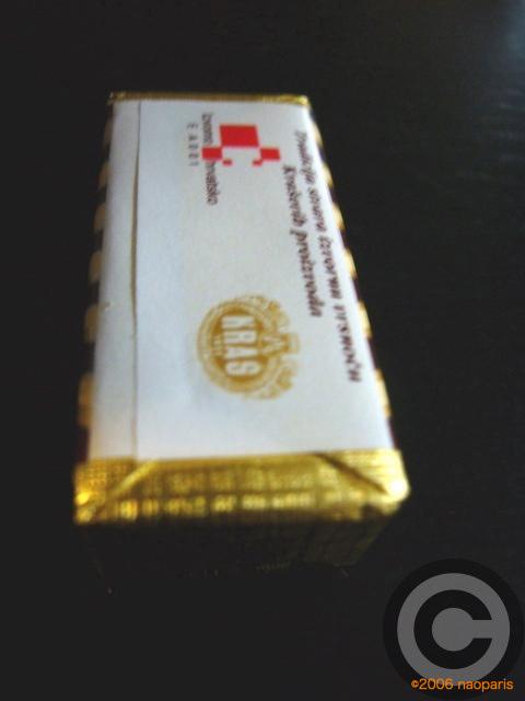 ■クロアチアのショコ(チョコレート)_a0014299_21424044.jpg