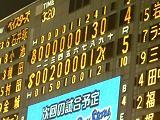 神宮球場行ってきました。_e0006700_10903.jpg
