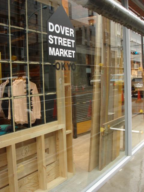 DOVER STREET MARKET TOKYO_f0010106_8402347.jpg