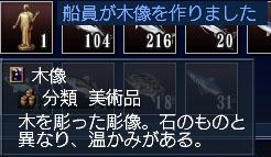 b0072412_17404918.jpg