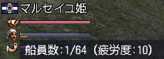 b0072412_17535161.jpg