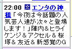 f0065721_22134560.jpg