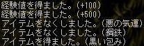 b0096826_151693.jpg