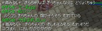 c0094547_1726346.jpg