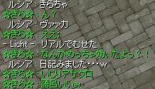 c0094547_1795544.jpg