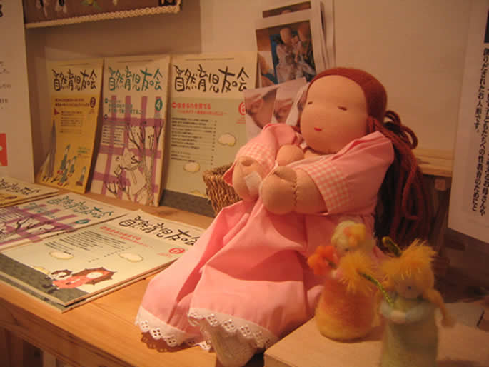 妊娠・出産からはじまる新しい暮らし_f0105147_1234596.jpg