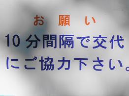f0014748_20551631.jpg