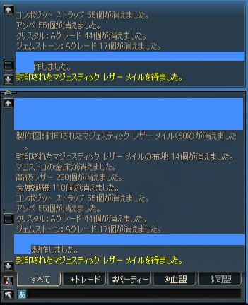 b0102851_2051024.jpg
