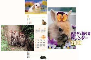 カレンダー入荷予定_b0073753_18513487.jpg