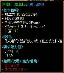 f0016964_10402599.jpg
