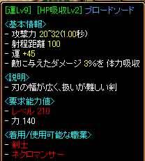 f0016964_10404793.jpg