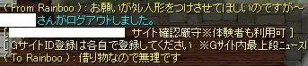 f0034175_23494344.jpg