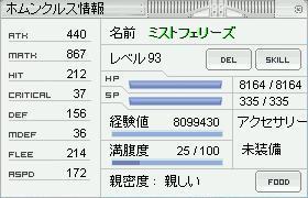 b0032787_21582138.jpg