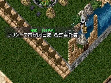 b0096491_3571229.jpg