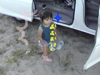a0036495_3501823.jpg