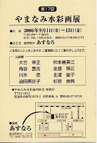 d0018195_1924998.jpg
