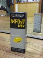 f0017998_15485826.jpg