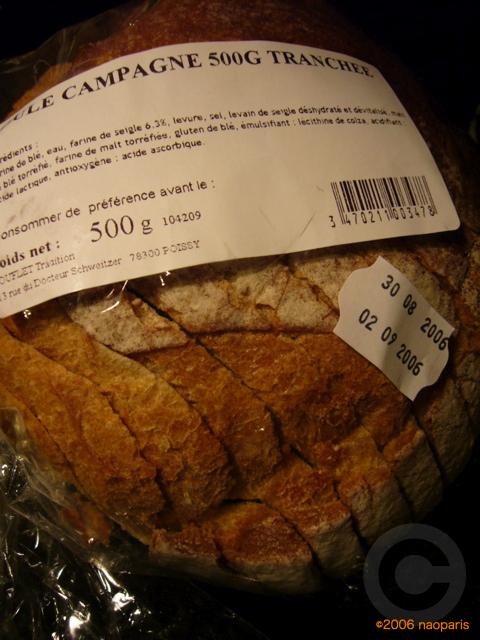■パン・ド・カンパーニュpain de campagneの食し方いろいろ_a0014299_6334731.jpg
