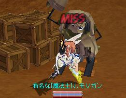 b0027699_2021537.jpg