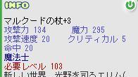 b0027699_20221558.jpg
