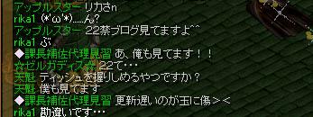 a0047406_1855156.jpg