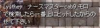 c0031810_23195359.jpg