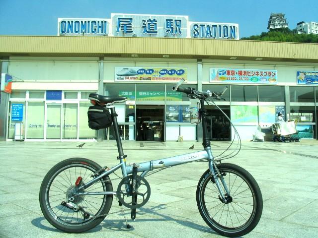 しまなみ海道(尾道→今治)_a0082027_13492771.jpg