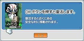 c0055827_14332178.jpg