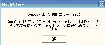 f0102630_2334899.jpg
