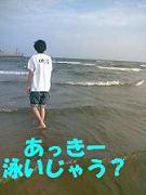 f0097033_2255248.jpg